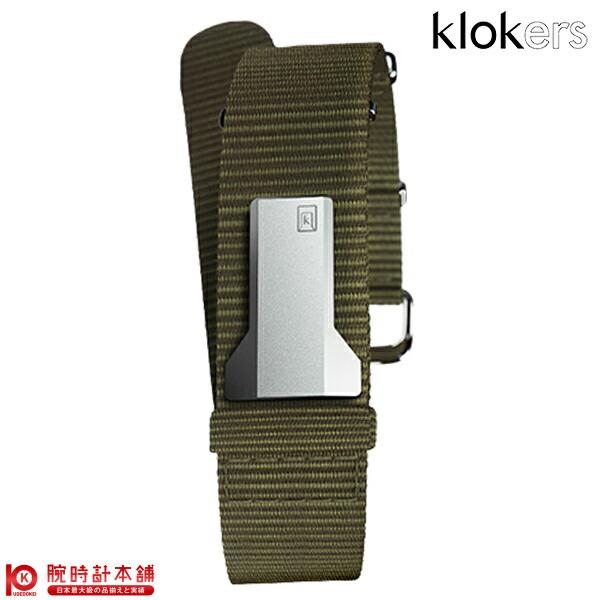 クロッカーズ klokers KLINK-03-MC2 [正規品] メンズ 腕時計 時計【あす楽】