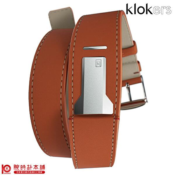 クロッカーズ klokers KLINK-02-420C8 [正規品] メンズ 腕時計 時計