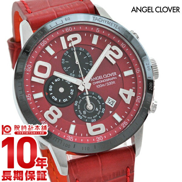【1000円割引クーポン】 エンジェルクローバー AngelClover ルーチェ LUCE LU44SRE-RE [正規品] メンズ 腕時計 時計【あす楽】