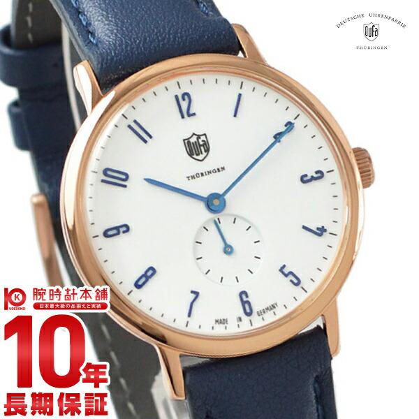 【先着限定最大3000円OFFクーポン!6日9:59まで】 ドゥッファ DUFA グロビウス DF-7001-0L [正規品] レディース 腕時計 時計【24回金利0%】