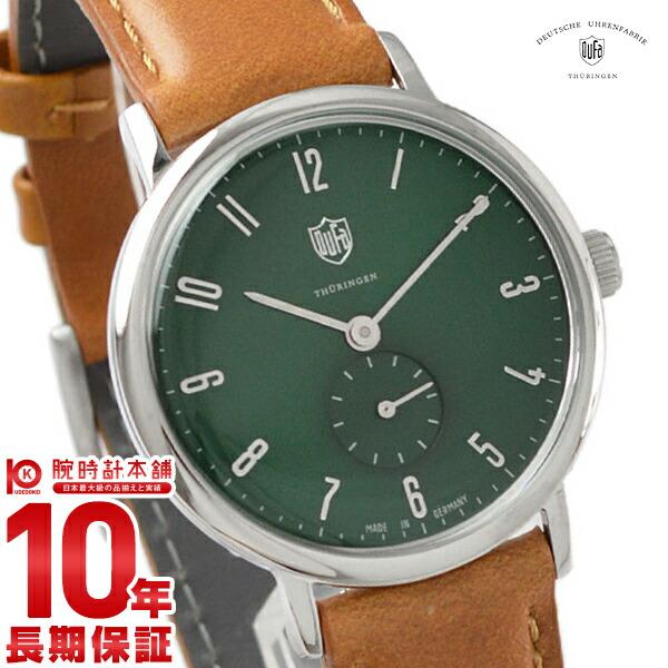 【エントリー&買い周りでさらに10倍!21日20時~】 ドゥッファ DUFA グロビウス DF-7001-0M [正規品] レディース 腕時計 時計【24回金利0%】