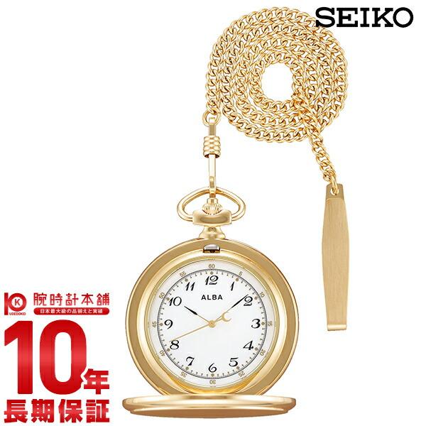 【先着限定最大3000円OFFクーポン!6日9:59まで】 セイコー アルバ ALBA AQGK449 [正規品] メンズ&レディース 腕時計 時計