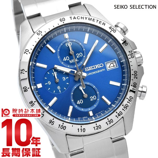 セイコーセレクション SEIKOSELECTION SBTR023 [正規品] メンズ 腕時計 時計【あす楽】