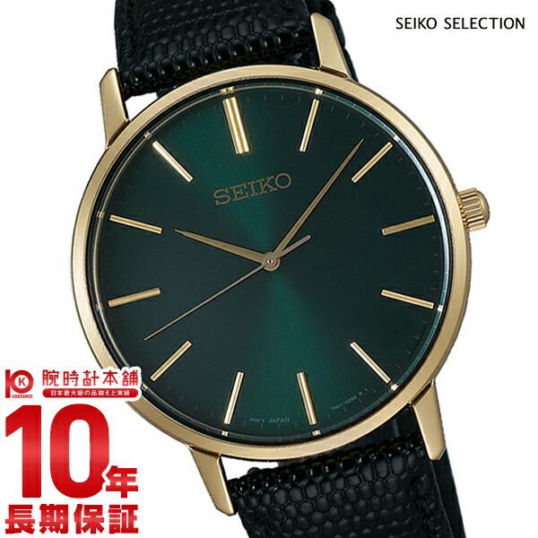 セイコーセレクション SEIKOSELECTION 流通限定モデル ペアモデル SCXP074 [正規品] メンズ 腕時計 時計【あす楽】