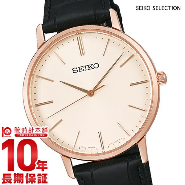 セイコーセレクション SEIKOSELECTION 流通限定モデル ペアモデル SCXP076 [正規品] メンズ 腕時計 時計