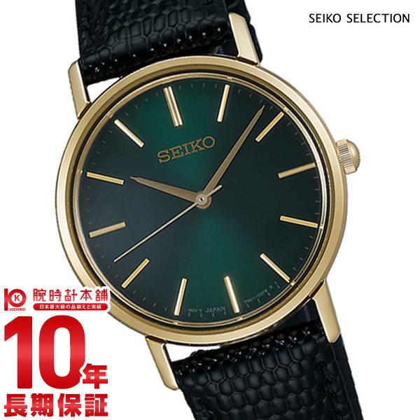【先着限定最大3000円OFFクーポン!6日9:59まで】 セイコーセレクション SEIKOSELECTION 流通限定モデル ペアモデル SCXP084 [正規品] レディース 腕時計 時計