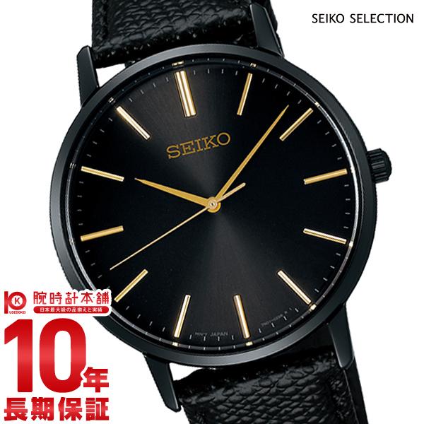 【ポイント最大33倍!9日20時より】セイコーセレクション SEIKOSELECTION 流通限定モデル 限定300本 ペアモデル SCXP093 [正規品] メンズ 腕時計 時計