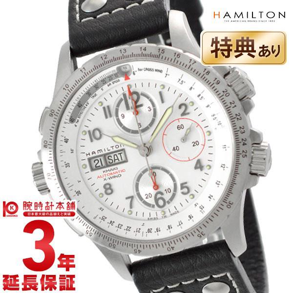 【11日は店内ポイント最大45倍!】【最大2000円OFFクーポン!16日1:59まで】ハミルトン 腕時計 カーキ HAMILTON カーキ アビエイションX-ウィンド H77656713 メンズ【あす楽】