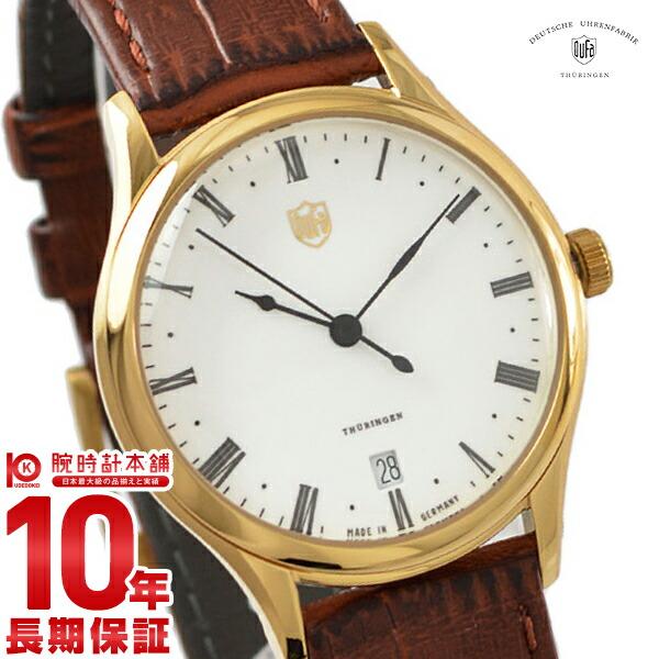 ドゥッファ DUFA ヴァイマール DF-7006-03 [正規品] レディース 腕時計 時計【24回金利0%】【あす楽】