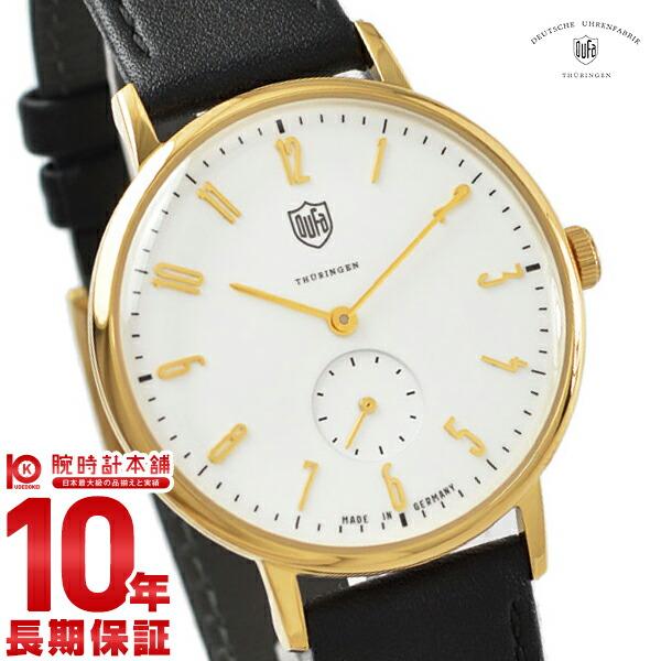【11日は店内ポイント最大45倍!】【最大2000円OFFクーポン!16日1:59まで】ドゥッファ DUFA グロピウス DF-9001-04 [正規品] レディース 腕時計 時計【24回金利0%】