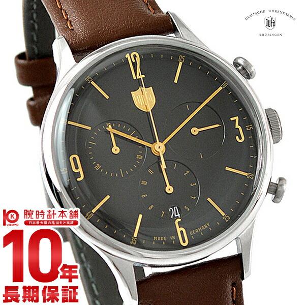 【5000円割引クーポン】ドゥッファ DUFA ファンデルローエ クロノ DF-9002-02 [正規品] メンズ 腕時計 時計【24回金利0%】