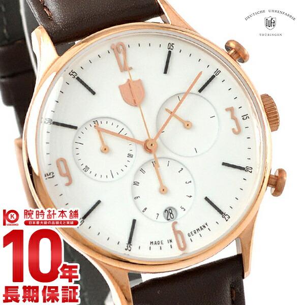ドゥッファ DUFA ファンデルローエ クロノ DF-9002-05 [正規品] メンズ 腕時計 時計【24回金利0%】
