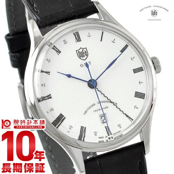 ドゥッファ DUFA ヴァイマール GMT DF-9006-02 [正規品] メンズ 腕時計 時計【24回金利0%】