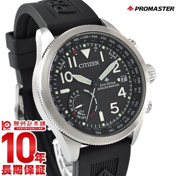 シチズン プロマスター PROMASTER CC3060-10E [正規品] メンズ 腕時計 時計【36回金利0%】【あす楽】