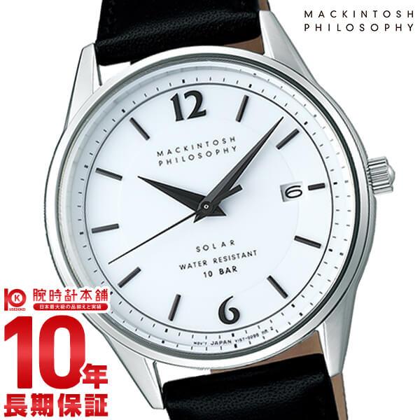 マッキントッシュフィロソフィー MACKINTOSHPHILOSOPHY ソーラー ステンレス FBZD989[正規品] メンズ 腕時計 時計