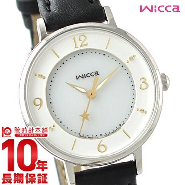 【先着限定最大3000円OFFクーポン!6日9:59まで】 シチズン ウィッカ wicca ソーラー ステンレス KP3-465-10[正規品] レディース 腕時計 時計