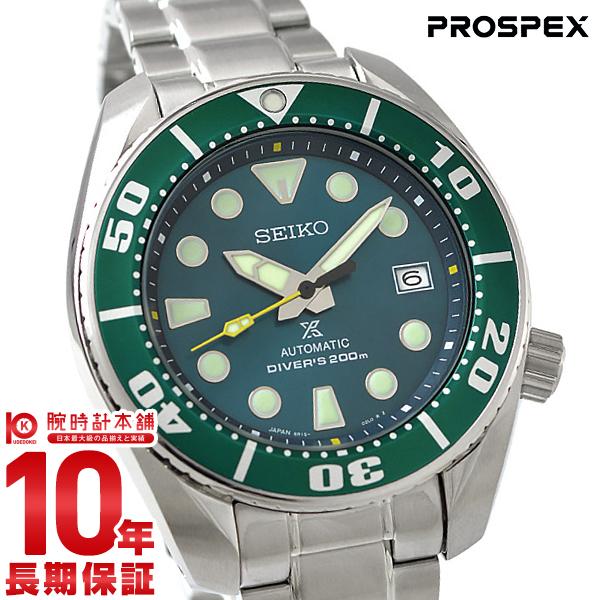 【29日23:59まで店内ポイント最大37倍!】セイコー プロスペックス PROSPEX ネット限定 メカニカル 自動巻き ステンレス SZSC004[正規品] メンズ 腕時計 時計