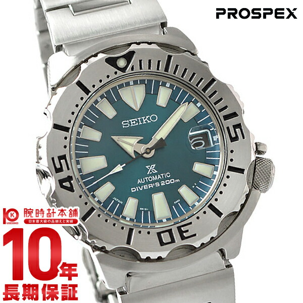 【29日23:59まで店内ポイント最大37倍!】セイコー プロスペックス PROSPEX ネット限定 メカニカル 自動巻き ステンレス SZSC005[正規品] メンズ 腕時計 時計【あす楽】