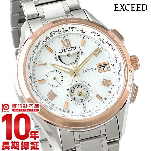 シチズン エクシード EXCEED ランド エコドライブ ソーラー電波 電波 ソーラー チタン AT9114-57A[正規品] メンズ 腕時計 時計