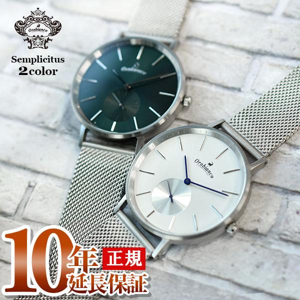 【3000円割引クーポン】オロビアンコ Orobianco タイムオラ センプリチタス OR-0061-101 [正規品] メンズ&レディース 腕時計 時計【あす楽】
