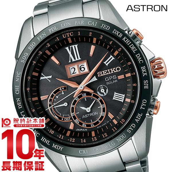 【11日は店内ポイント最大45倍!】【最大2000円OFFクーポン!16日1:59まで】セイコー アストロン ASTRON ビッグデイト GPS ソーラー ステンレス SBXB151[正規品] メンズ 腕時計 時計