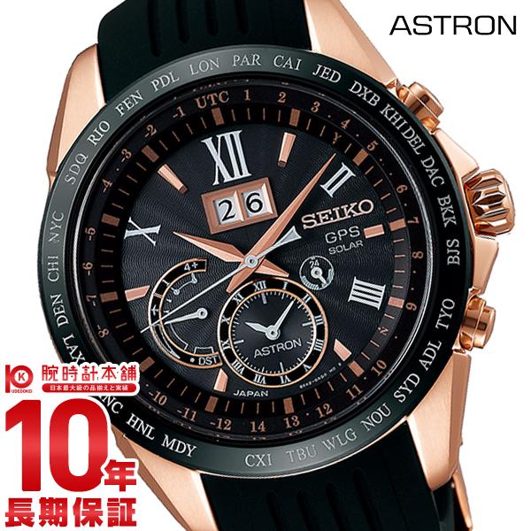 【11日は店内ポイント最大45倍!】【最大2000円OFFクーポン!16日1:59まで】セイコー アストロン ASTRON ビッグデイト GPS ソーラー ステンレス SBXB153[正規品] メンズ 腕時計 時計