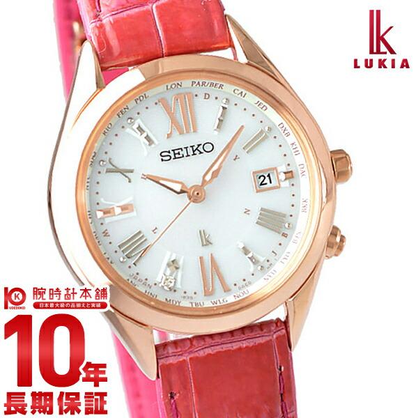 【先着限定最大3000円OFFクーポン!6日9:59まで】 セイコー ルキア LUKIA ソーラー電波 電波 ソーラー チタン SSQV042[正規品] レディース 腕時計 時計