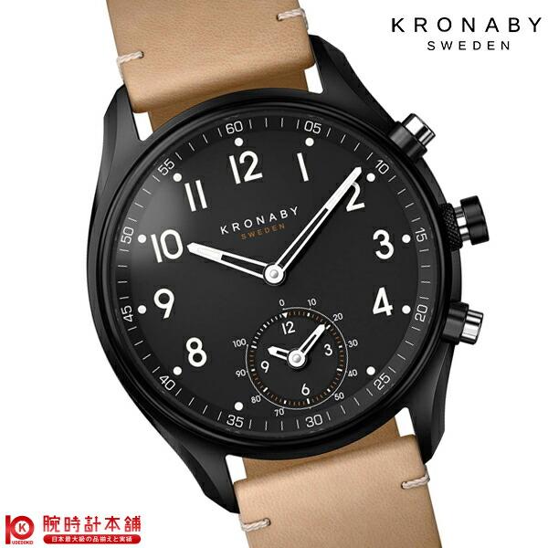 クロナビー KRONABY アペックス A1000-1908 [正規品] メンズ 腕時計 時計【24回金利0%】