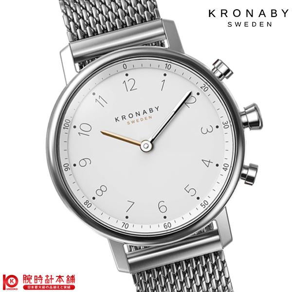 クロナビー KRONABY ノード A1000-1915 [正規品] メンズ&レディース 腕時計 時計【24回金利0%】
