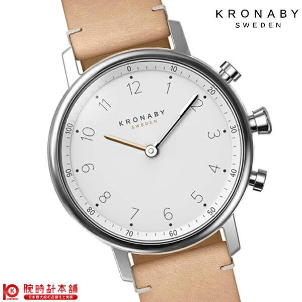 【エントリー&買い周りでさらに10倍!21日20時~】 クロナビー KRONABY ノード A1000-1914 [正規品] メンズ&レディース 腕時計 時計【24回金利0%】