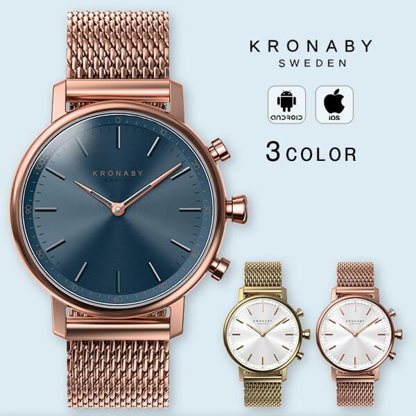 クロナビー KRONABY キャラット A1000-1918 [正規品] メンズ&レディース 腕時計 時計