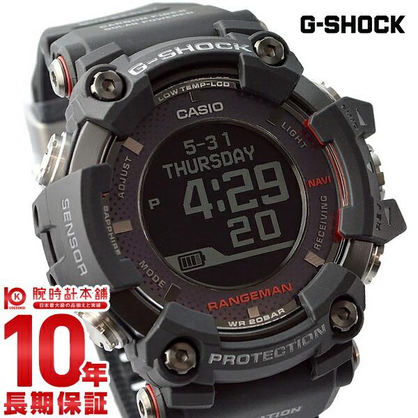 カシオ Gショック G-SHOCK Bluetooth搭載 GPR-B1000-1JR メンズ(予約受付中)