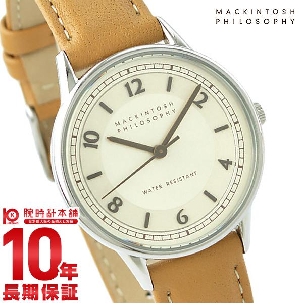 【エントリー&買い周りでさらに10倍!21日20時~】 マッキントッシュフィロソフィー MACKINTOSHPHILOSOPHY クオーツ ステンレス FCAK986[正規品] レディース 腕時計 時計