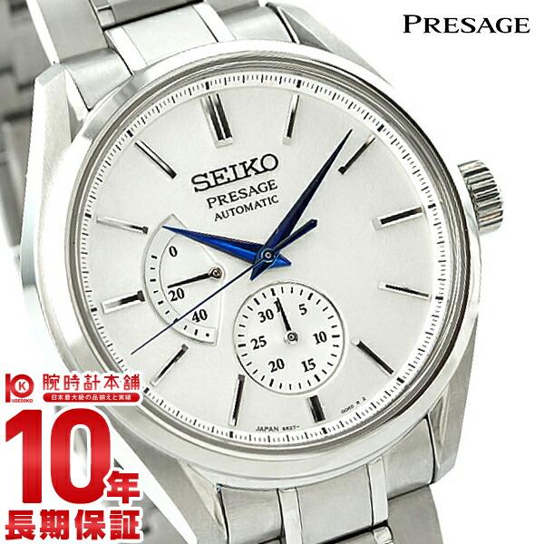 セイコー プレザージュ PRESAGE メカニカル 自動巻き チタン プレステージライン SARW041 [正規品] メンズ 腕時計 時計【あす楽】