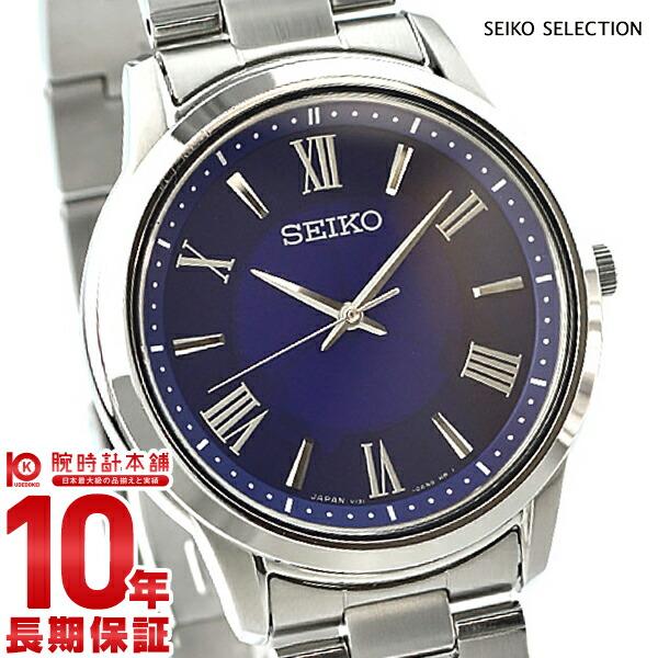セイコーセレクション SEIKOSELECTION ソーラー ステンレス ペアウォッチ SBPL009 [正規品] メンズ 腕時計 時計