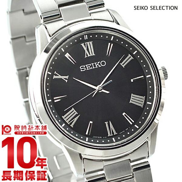 セイコーセレクション SEIKOSELECTION ソーラー ステンレス ペアウォッチ SBPL011 [正規品] メンズ 腕時計 時計