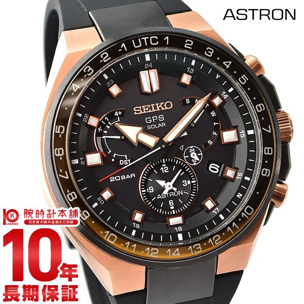 セイコー アストロン ASTRON エグゼクティブ GPS ソーラー電波 電波ソーラー ソーラー チタン SBXB170 [正規品] メンズ 腕時計 時計