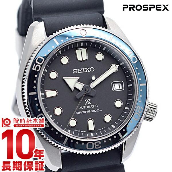 セイコー プロスペックス PROSPEX ダイバーズ 1968プロフェッショナルダイバー現代版 メカニカル 自動巻き ステンレス SBDC063 [正規品] メンズ 腕時計【あす楽】