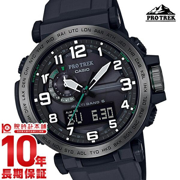 カシオ プロトレック PROTRECK ソーラー PRW-6600Y-1JF[正規品] メンズ 腕時計 時計