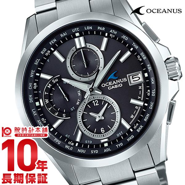 カシオ オシアナス OCEANUS ソーラー チタン OCW-T2600-1A2JF[正規品] メンズ 腕時計 時計(予約受付中)
