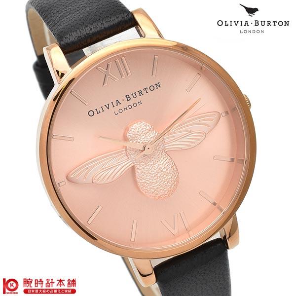 オリビアバートン OLIVIA BURTON OB14AM58 レディース