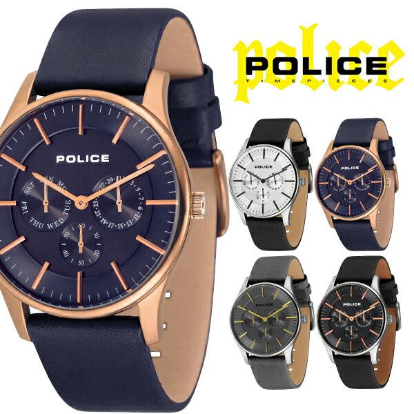 【5000円割引クーポン】ポリス POLICE 腕時計 イタリア ビジネス スーツ カジュアル プレゼント 14701JS-02/14701JSR-03/14701JS-01/14701JS-61