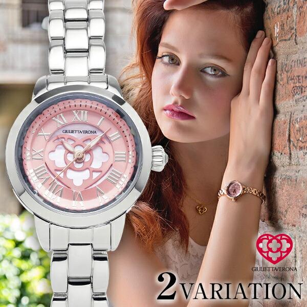 【先着限定最大3000円OFFクーポン!6日9:59まで】 【1000円割引クーポン】 ジュリエッタヴェローナ GIULIETTAVERONA ラブヴェローナ レディース 腕時計 GV003SPK/GV003SRD