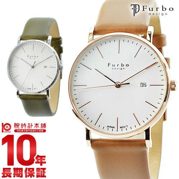 【2000円割引クーポン】 フルボデザイン Furbo メンズ 腕時計 クオーツ F02-PIVLB/F02-SWHLG