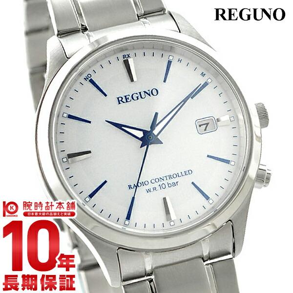 シチズン レグノ REGUNO ソーラーテック電波 KL8-911-13 メンズ