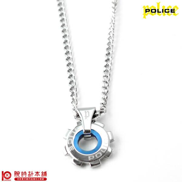 アクセサリー(ポリス) police 24232PSN01 メンズ【あす楽】