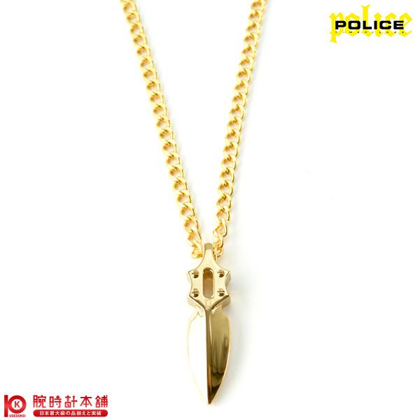 【1000円割引クーポン】アクセサリー(ポリス) police 20575PSG03 メンズ