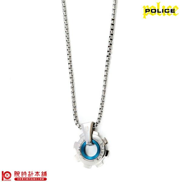 アクセサリー(ポリス) police 26135PSN01 メンズ