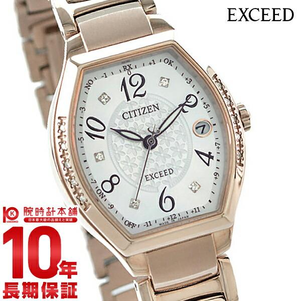 シチズン エクシード EXCEED エコドライブ 電波時計 チタン ES9385-57W レディース 時計 腕時計