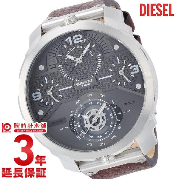 ディーゼル 時計 DIESEL DZ7360 メンズ